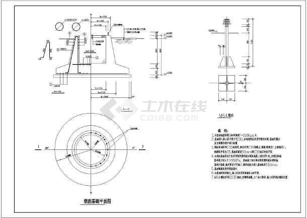 某45米钢烟囱结构设计图(桩基础)图片