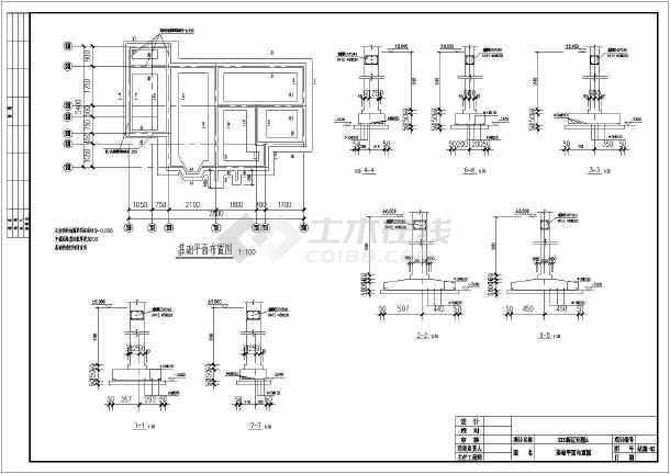 某二层别墅结构设计图(条形基础)