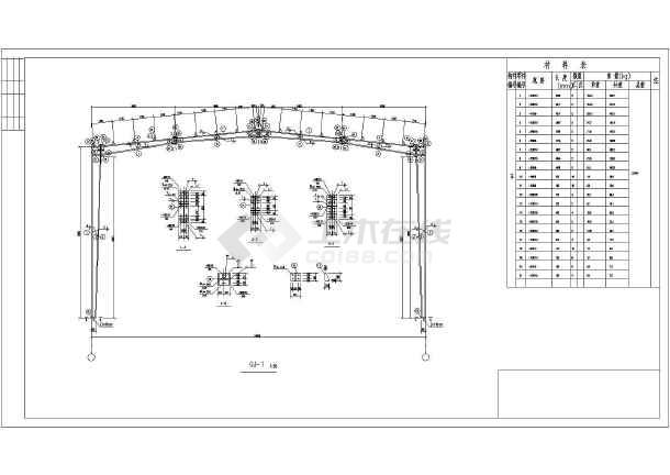 某钢结构厂房图纸