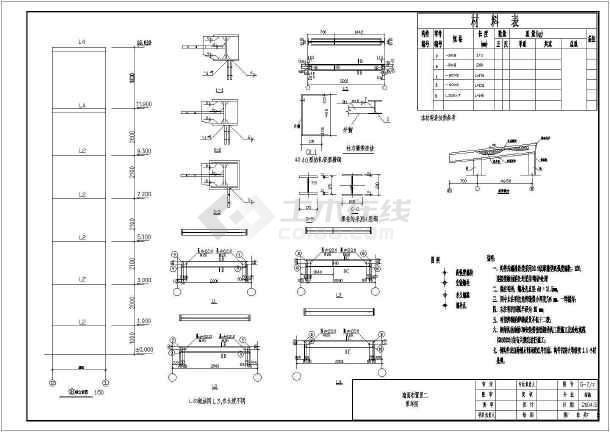 某服装城观光电梯钢结构设计施工图(独立基础)