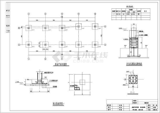 本次设计为:某钢结构餐馆改造结构设计图   图纸包括:基础平面布置