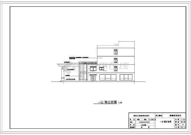 4050平方米某四层框架结构宾馆毕业设计(含建筑,结构图)