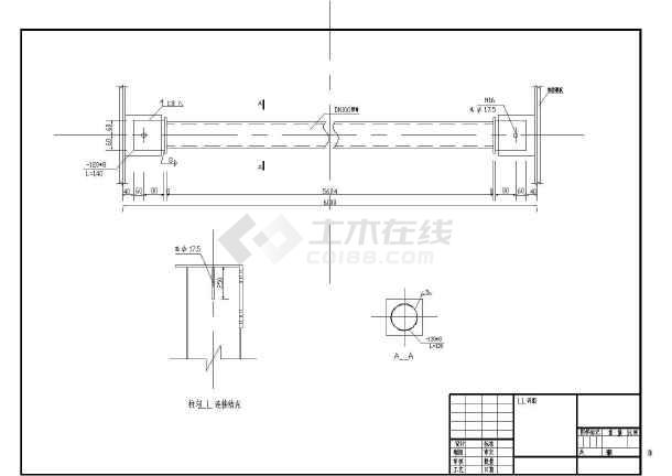 伞形建筑小品钢结构施工图