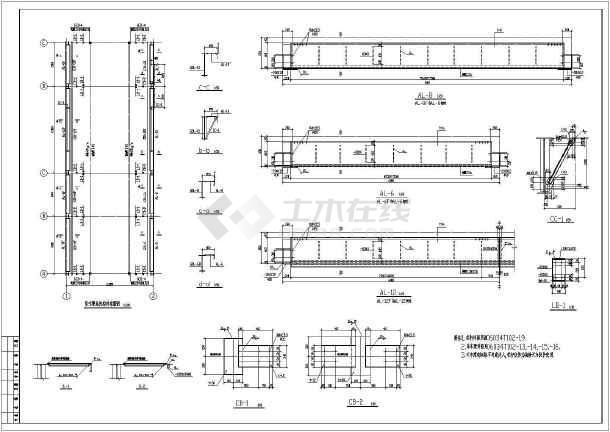 某带吊车钢结构厂房结构设计施工图