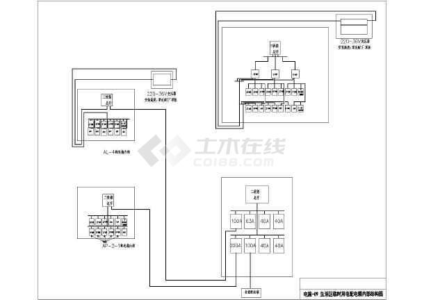 【江苏】某施工图纸项目部临时用电设计音箱工地寸双图纸15设计图片