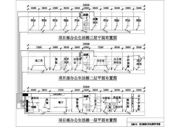 【江苏】某施工图纸项目部临时用电设计钳工技巧有学图纸什么工地看图片