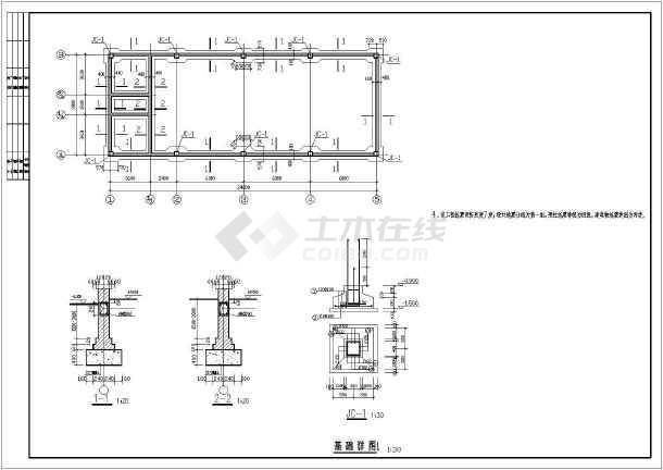 某空压站结构设计图(共5张图)