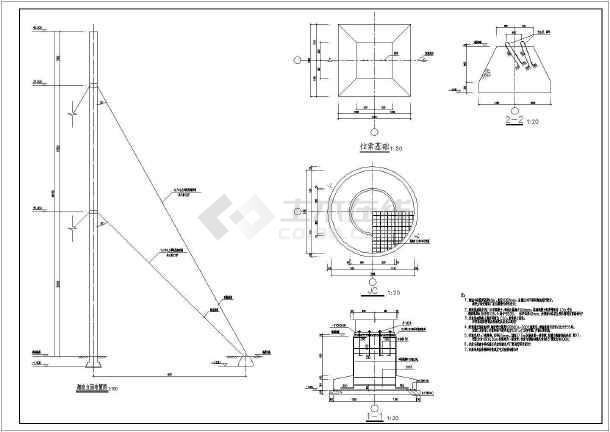 某拉索式钢烟囱结构设计图