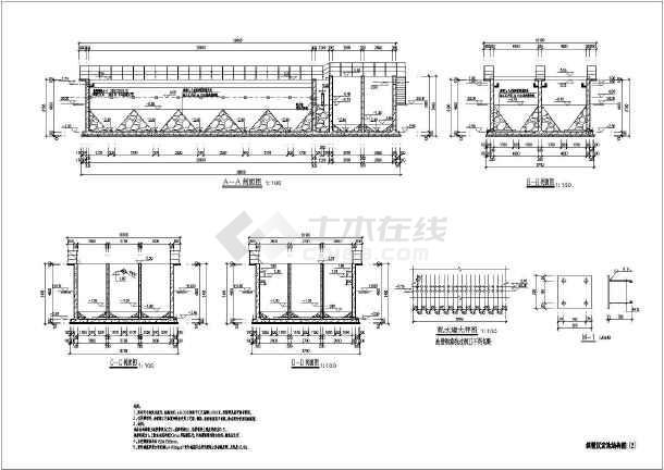 某斜管沉淀池结构设计图(筏形基础)
