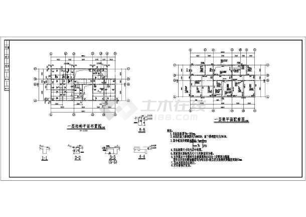某二层框架结构独立基础别墅结构设计图