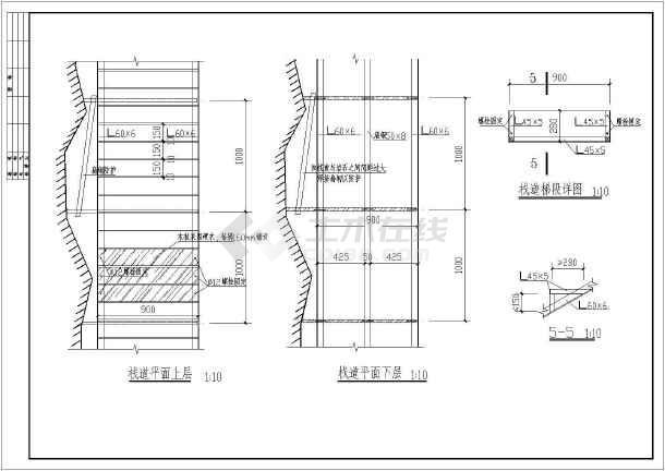 悬崖栈道木结构施工图(含栈道设计总说明)