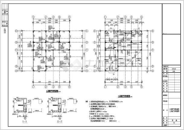 异形柱框架别墅结构图(坡屋顶独立基础,共10张)