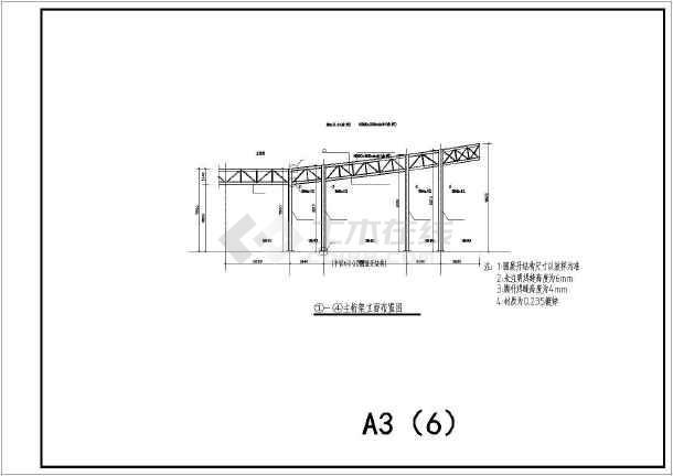 某集团门廊,门卫钢结构图纸(含设计说明,共12张)