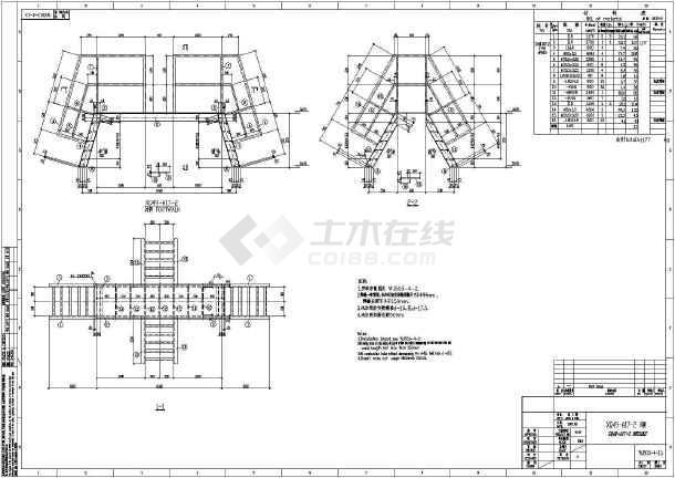 【印度】某高炉炼铁工程煤气清洗钢结构图纸