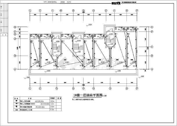 多层商住楼电气设计图纸,含设计说明