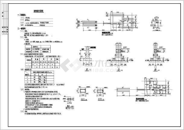 某砖混大门结构设计图(条形基础,共2张)