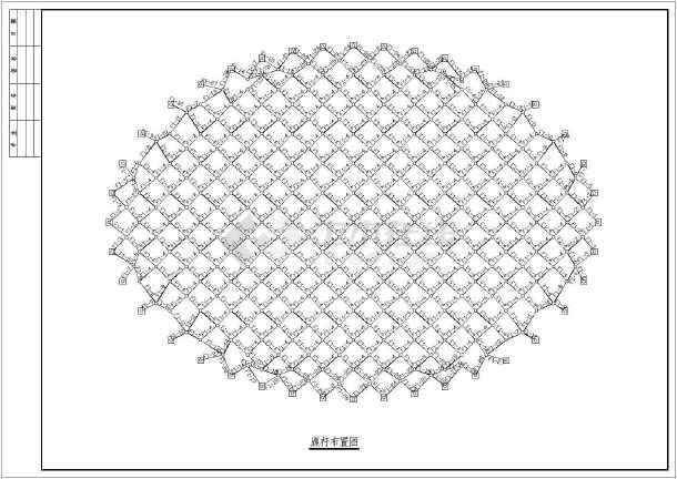 某椭圆形阶梯教室网架图纸(含施工说明,共6张)