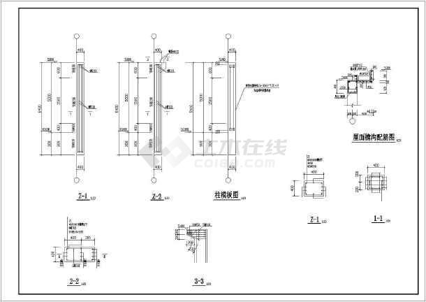 某包装厂结构图纸(含建筑设计说明,共13张)