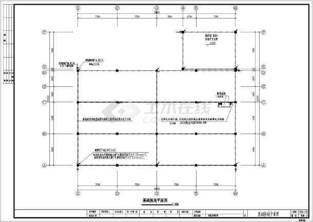 【浙江】某手册食堂及锅炉房强电v手册施工图项目开发房地产小学图片