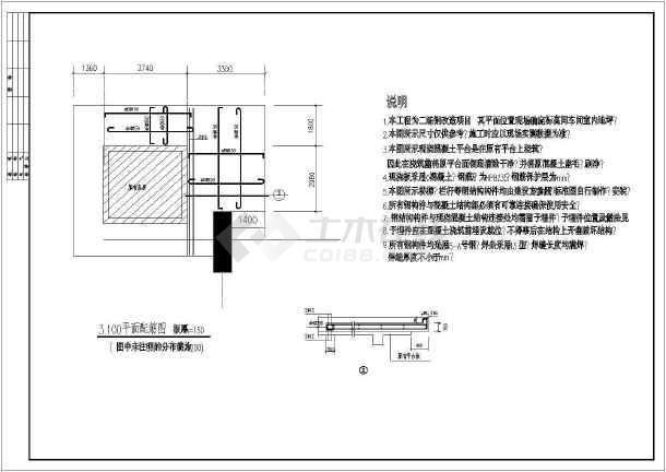 钢结构:轻钢结构图平面数:4张内容简介炼钢厂纸张结构图,包括:平台怎样产程图的绘制图片