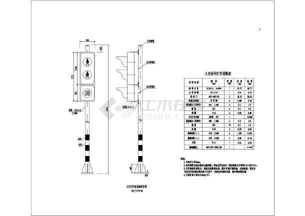 各式城市道路交通信号灯结构设计图(7米,12米,立柱式