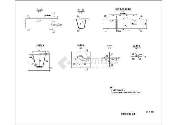 桥梁钢结构建筑v桥梁组织设计(共34页,含CAD施免费图纸安装农村图片