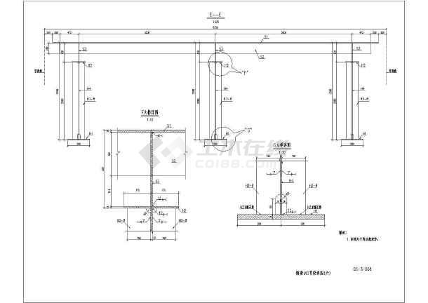 桥梁钢结构安装v桥梁组织设计(共34页,含CAD施cad三维图纸图图片