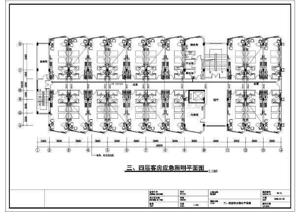 某六层酒店客房机电设计cad照明(含图纸设计)cad块插入点编辑怎样图片