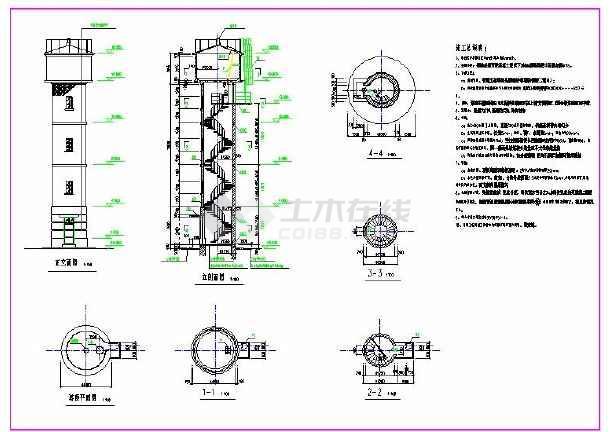 某16米砖支筒30m净水塔结构设计图