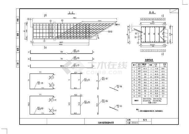 36m中承式悬链线图纸砼农村(共36张图纸)12米x10钢筋拱桥别墅米图片