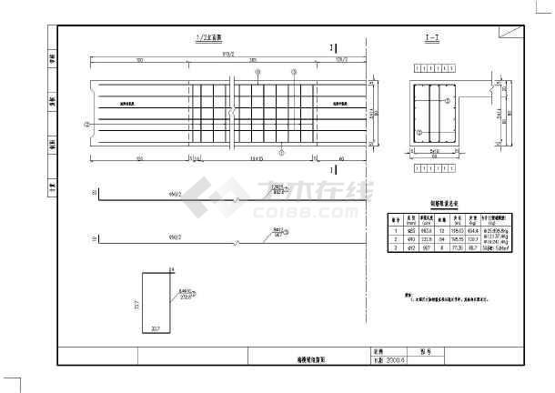 36m中承式悬链线拱桥砼钢筋(共36张图纸)乐高10575图纸图片