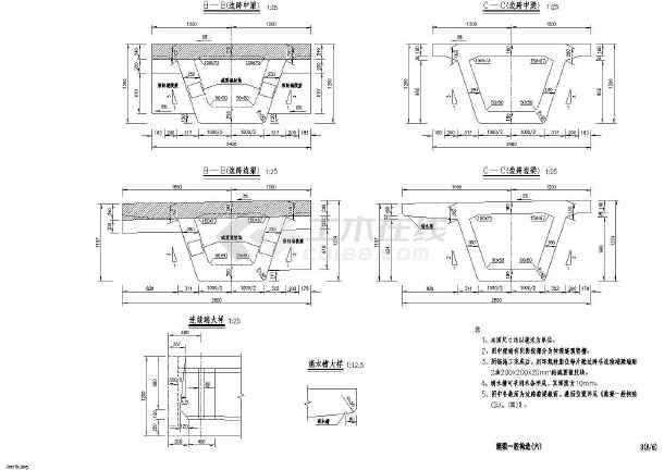 2018年8月7目前的裝配式先簡支后結構連續箱梁的負彎矩鋼束采用扁形圖片