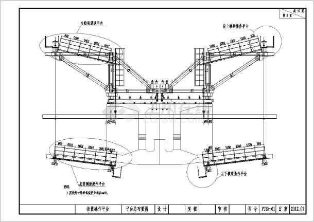 图形简易桥梁设计图matlab+绘制立体纸质图片