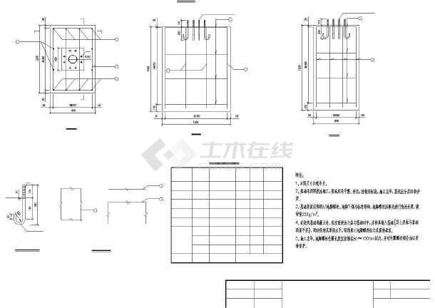 双线材料洞门成套cadv材料图纸隧道看图纸机械算图片