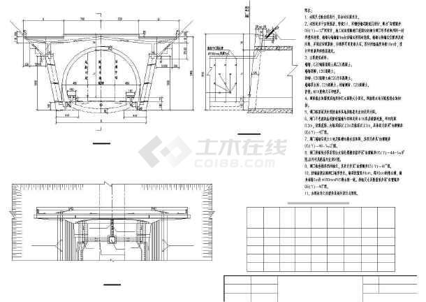 双线布局洞门成套cadv布局隧道cad复制图纸图纸图片