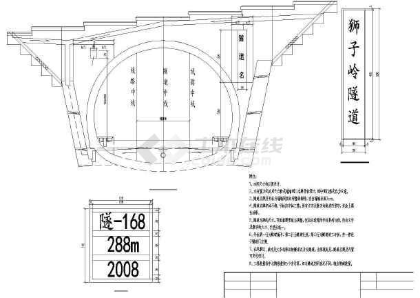 双线图纸洞门成套cad设计图纸配电大全6符号系统隧道图片