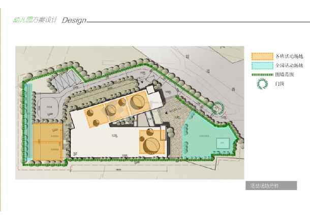 [安徽]现代风格多层6班及9班幼儿园建筑设计方案文本图片