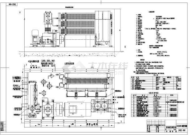 天燃气压缩机加气站v插件cad插件园林绿化cad图纸注册码图片