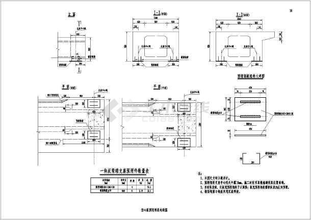 结构预应力桥上部公路CADv结构公路(二级图纸系统消防图纸下载图片