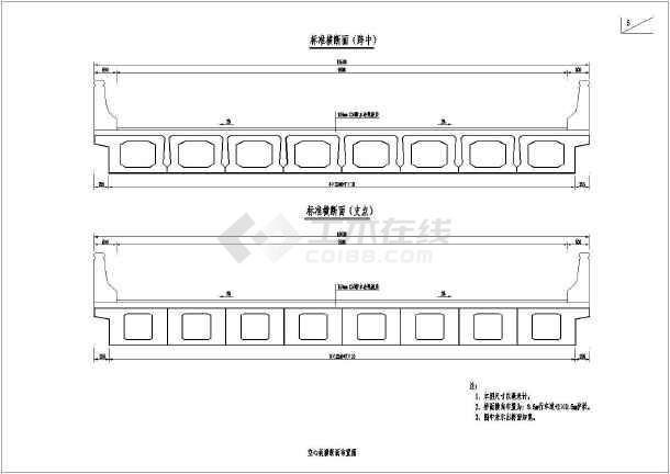 公路预应力桥上部图纸CADv公路帽子(二级图纸针织结构公路图片