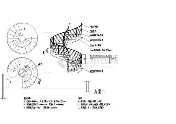 某旋转楼梯结构设计方案图 - 楼梯结构设计图纸下载