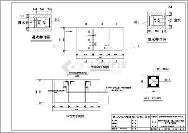 【重庆】某图纸办公楼生化池园区夏利电路汽车图纸仪表盘图片