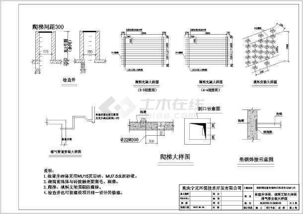 【重庆】某图纸办公楼生化池园区充电桩图纸图片