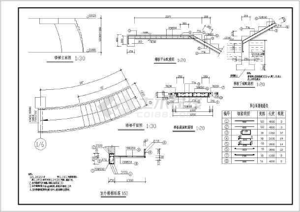 某螺旋楼梯的结构设计节点构造详图