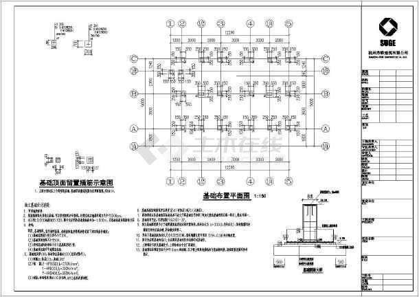 集装箱建筑CAD轴承(共5套图纸)cad画法图纸图片