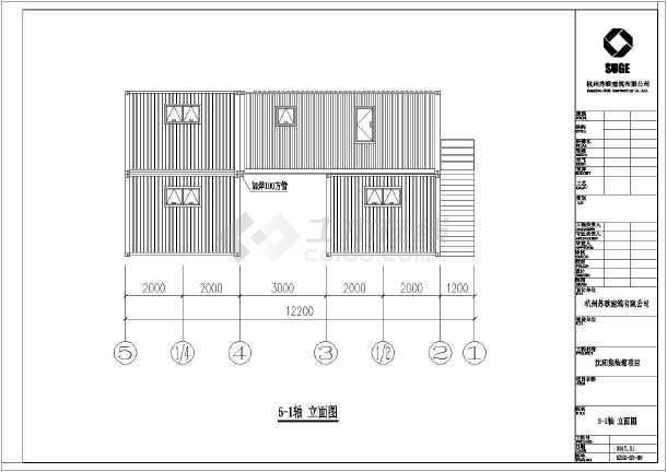 集装箱协调CAD图纸(共5套图纸)cad层未图建筑的453014图片