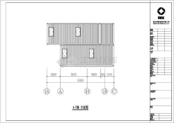 集装箱建筑CAD图纸(共5套图纸)cad尺寸的平图门图片