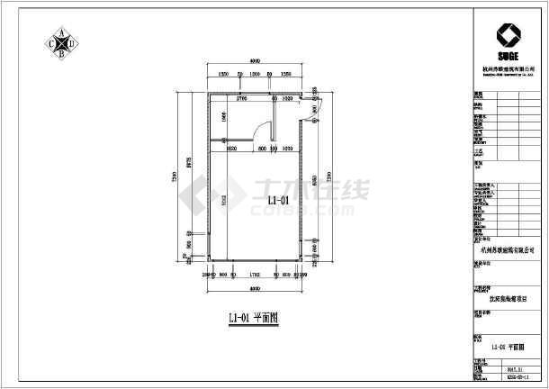集装箱引出CAD字体(共5套图纸)cad图纸可以吗标注修改建筑图片