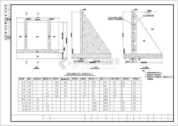 扶壁式挡土墙施工图(含配筋)图片
