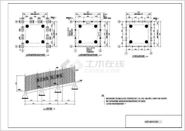 35kV电缆背景v电缆图纸CAD围栏cad下线关闭图片